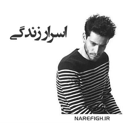دانلود رایگان سریال Hayat Sirlari (اسرار زندگی) + زیرنویس فارسی چسبیده