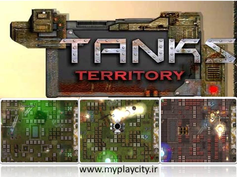 دانلود بازی کم حجم Tanks Territory