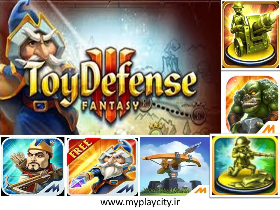 دانلود بازی Toy Defense 3 Fantasy برای کامپیوتر