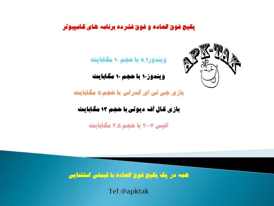 http://s9.picofile.com/file/8310943550/p.jpg