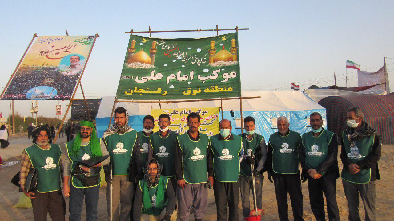 مسیر پاک زائران در اربعین حسینی توسط خادمین ایرانی