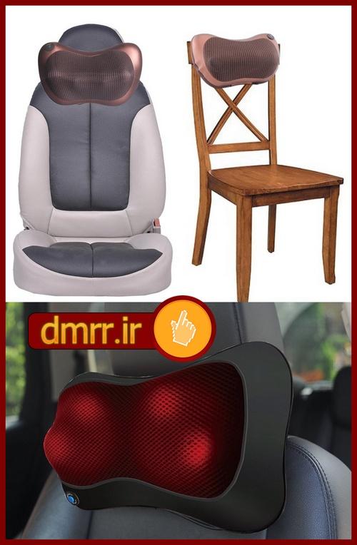 ماساژور بالشتی مخصوص خودرو و صندلی خانگی