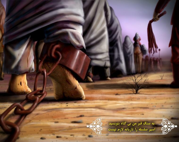 http://s9.picofile.com/file/8311301950/hazrat_roghaieh_0.jpg