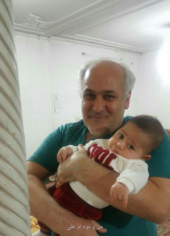 من و نوه ام علی
