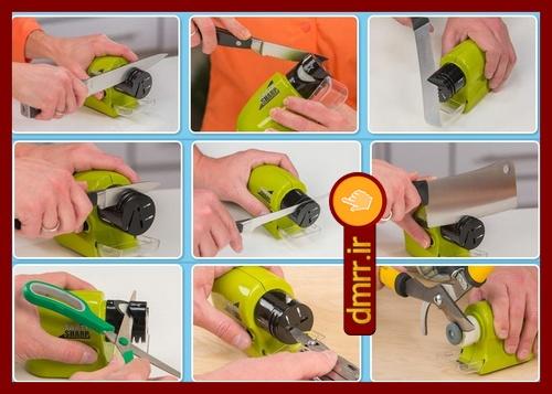 چاقو تیز کن آشپزخانه موتوردار باطری خور بدنه PVC