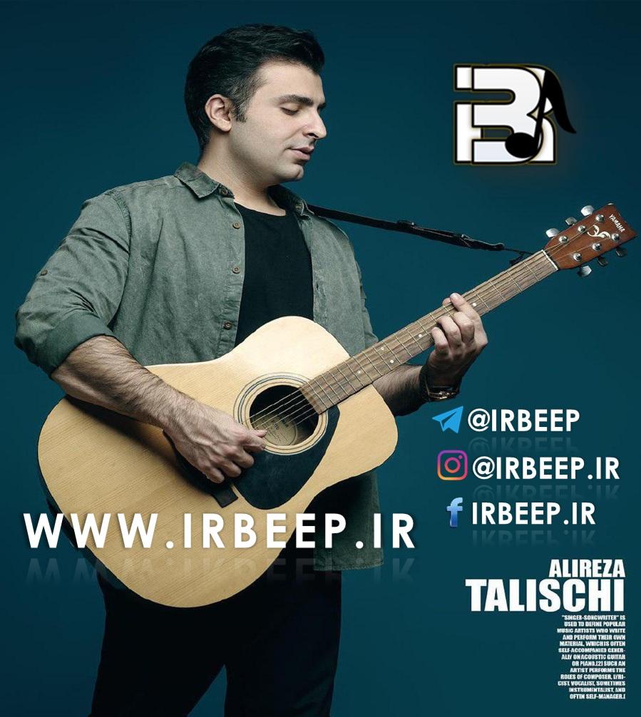 http://s9.picofile.com/file/8311447826/Talischi_www_irbeep_ir.jpg