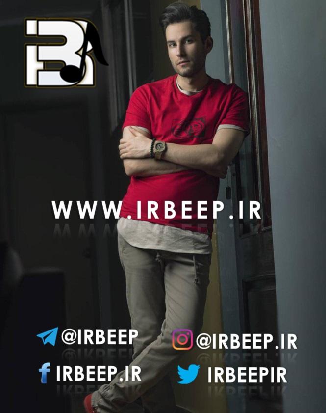 http://s9.picofile.com/file/8311513818/Mehdi_Ahmadvand_www_Irbeep_ir_.jpg