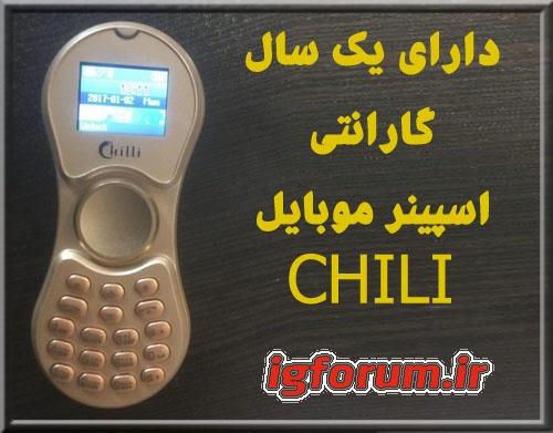 خرید اینترنتی اسپینر دارای موبایل گوشی تلفن همراه