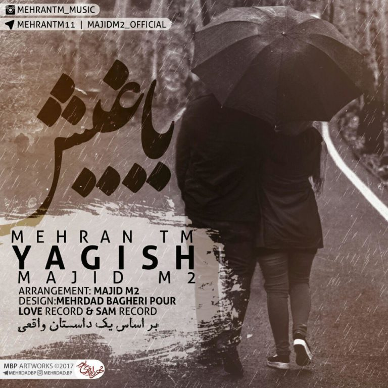 http://s9.picofile.com/file/8311563218/21Mehran_TM_Majid_M2_Yagish.jpg