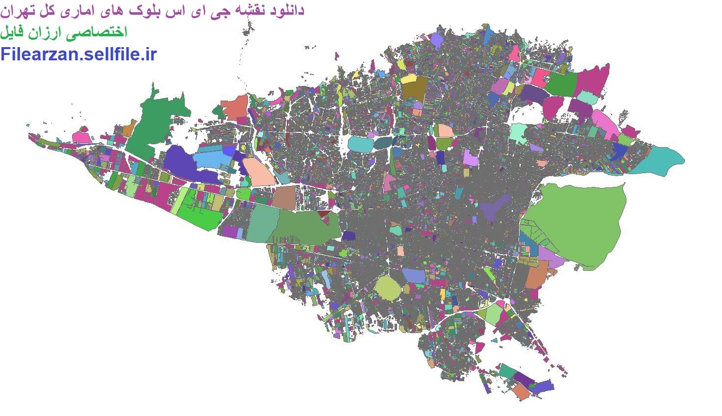 نقشه gis بلوک های جمعیتی شهر تهران