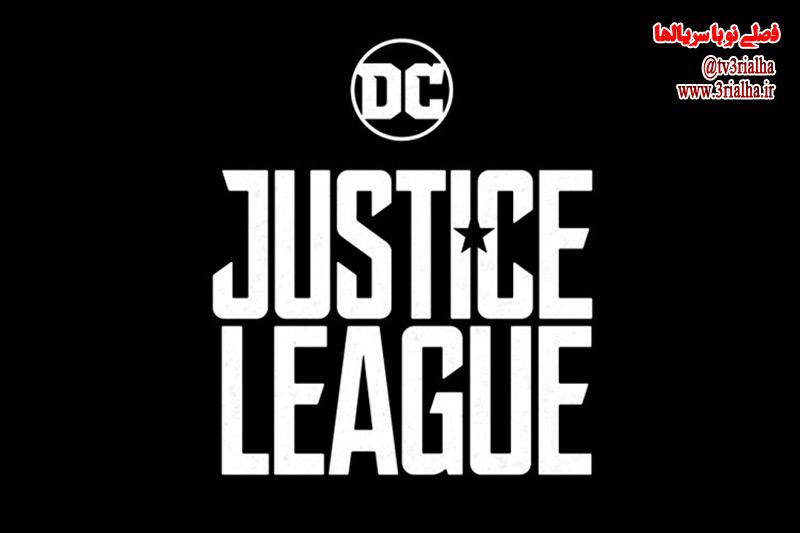 اولین واکنش منتقدان به فیلم لیگ عدالت