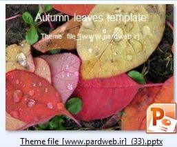 قالب پاورپوینت برگ های درخت رنگارنگ