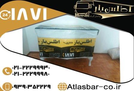 حمل بار و اثاثیه در تهران