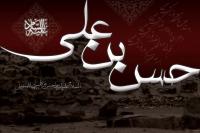 درسهایی از مکتب امام مجتبی علیه السلام