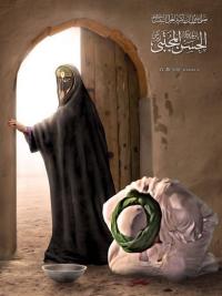 چرا معاویه، امام حسن مجتبی(ع) را مسموم کرد؟
