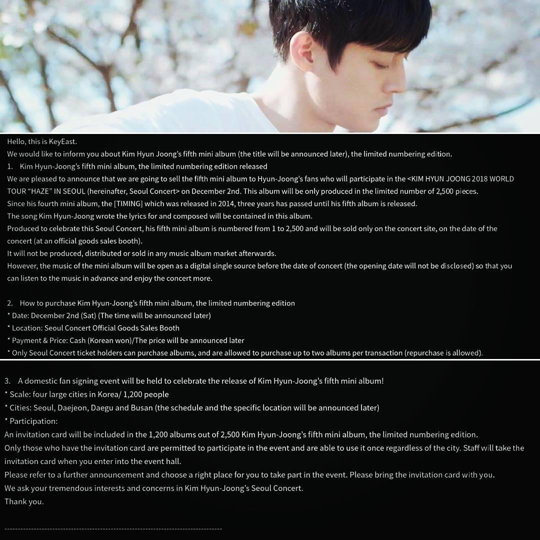 [News] Kim Hyun Joong Official Site Update [2017.11.17]