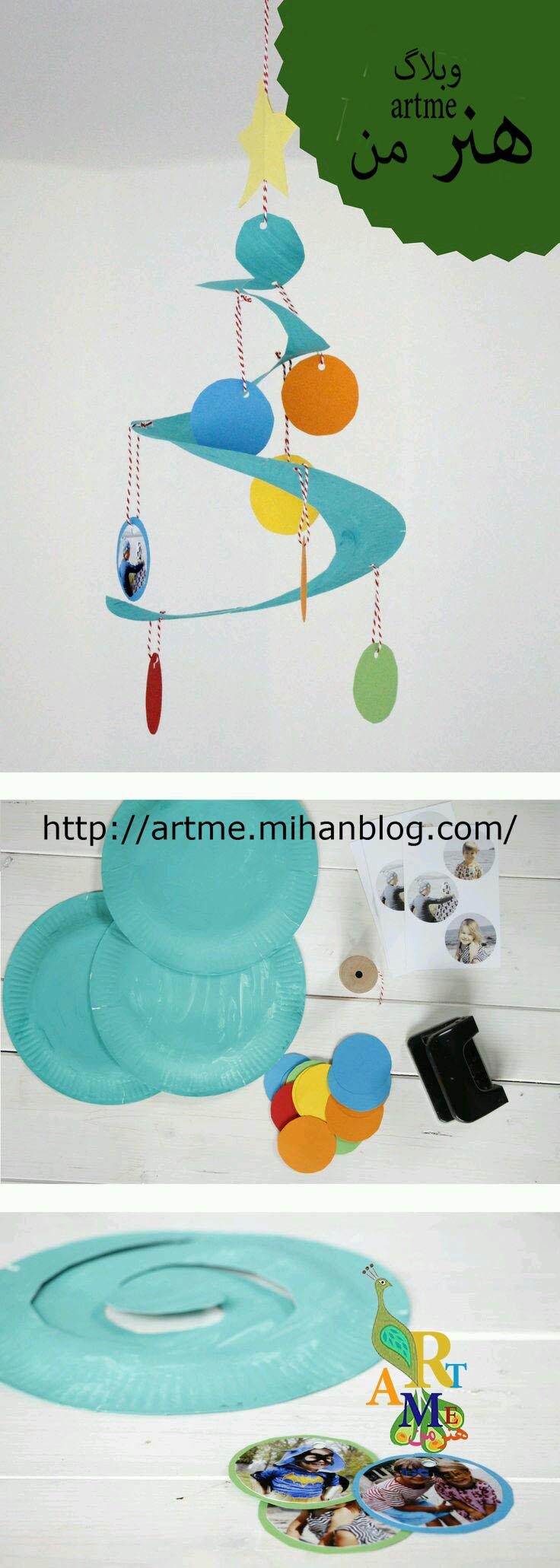 http://s9.picofile.com/file/8312249992/f24469eb543359d40333076b577bcfdc.jpg
