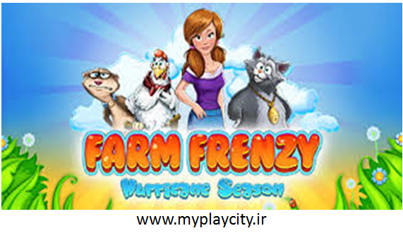 دانلود بازی Farm Frenzy Hurricane Season برای pc