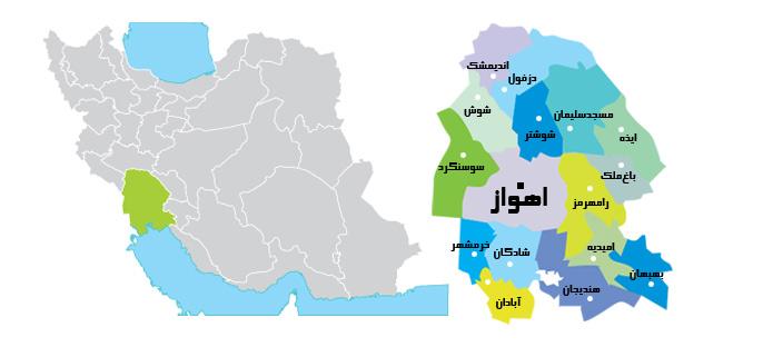 نوبت دوم مسابقات آمادگی استان خوزستان