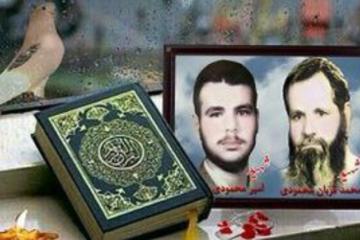 شهدای ملایر محمدقربان و امیر محمودی