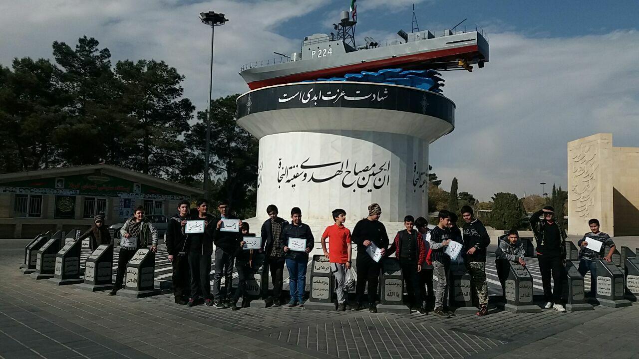 تصاویر مربوط به برگزاری اردوی زیارتی حرم مطهر حضرت امام خمینی(ره)