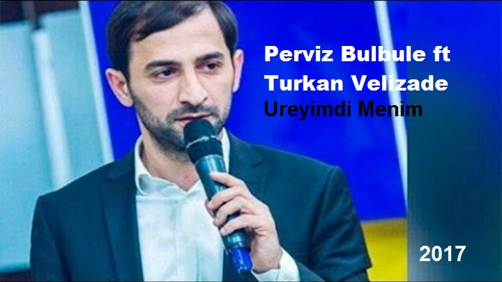 پرویز بلیل