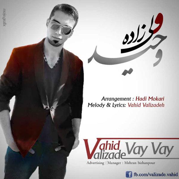 http://s9.picofile.com/file/8312687826/45Vahid_Valizadeh_Vay_Vay.jpg