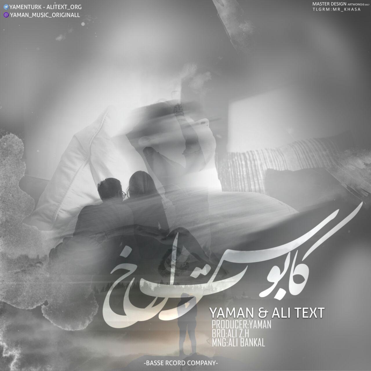 http://s9.picofile.com/file/8312719192/26Ali_Text_Yaman_Kaboose_Talkh.jpg