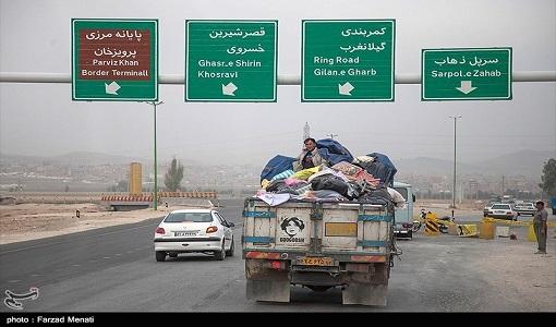 ۸۳ میلیارد تومان خسارت به راهها، پلها و ساختمانهای راهداری استان کرمانشاه وارد شده است