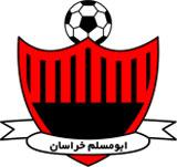 لوگو آرم ابومسلم