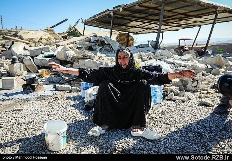 عکس غمگین و احساسی از زلزله تلخ کرمانشاه