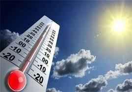 به میزان گرمی و سردی هوا چه میگویند همراه با جواب