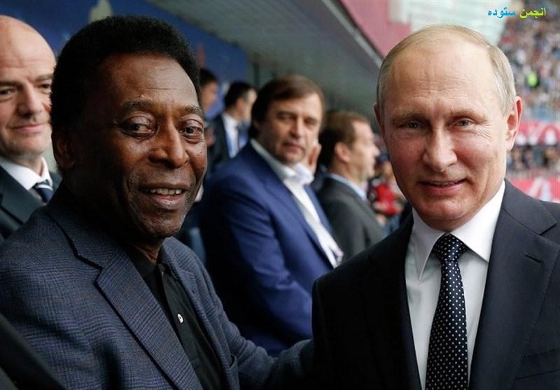 عکس ولادمیر پوتین در کنار ستاره بزرگ برزیل پله در جام جهانی 2018 روسیه