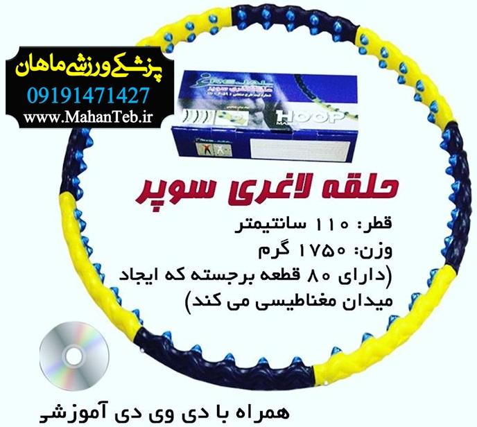 http://s9.picofile.com/file/8313213618/b89.jpg