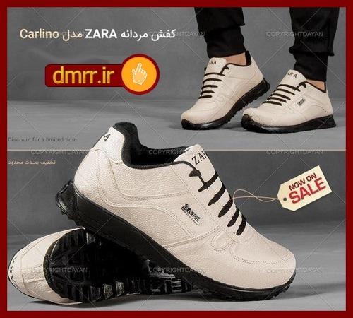 خرید کفش کتونی پسرانه رنگ شیری یا کرم