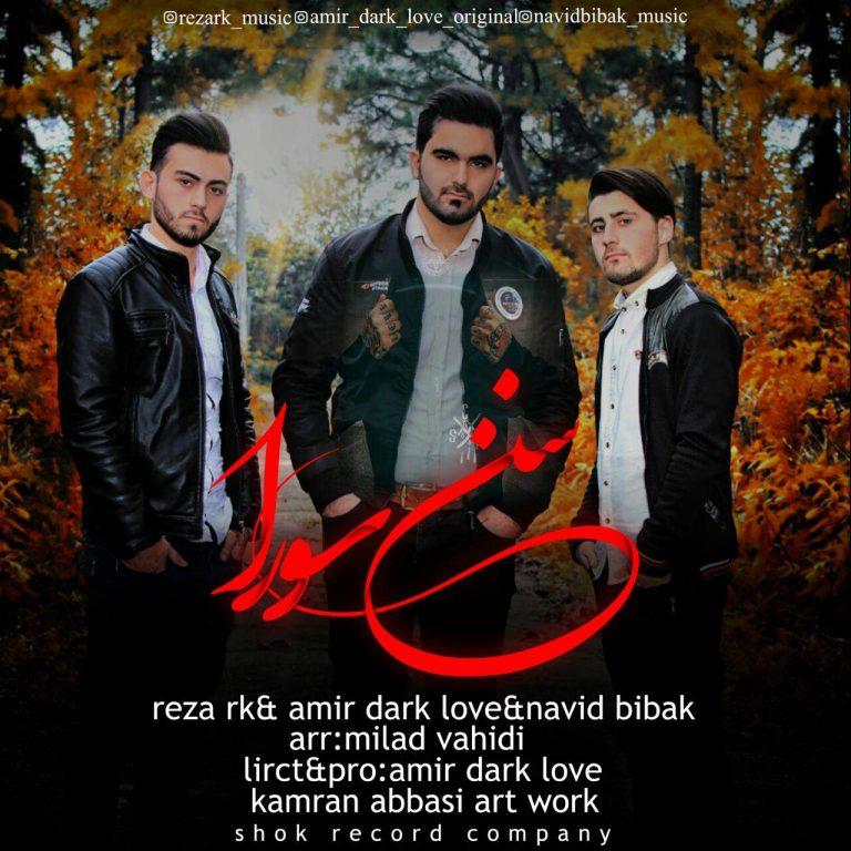http://s9.picofile.com/file/8313358976/07Amir_Dark_Love_Reza_RK_Navid_Bibak_Sanan_Sora.jpg