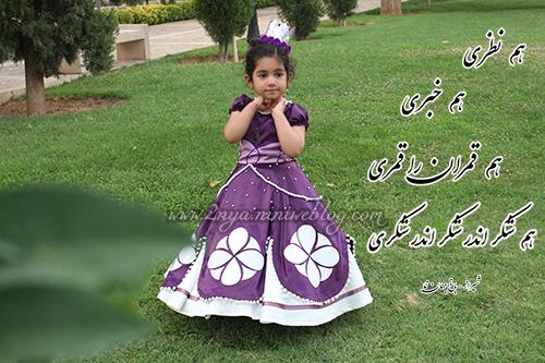 ژست زیبا عکس فضای باز آتلیه کودک