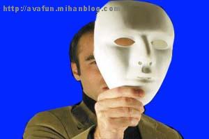 تست شخصیت شناسی : رفتار واقعی یا نمایشی