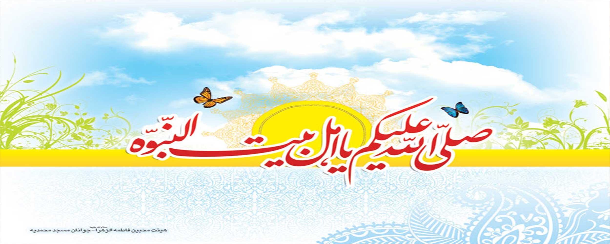 حسینیه و فرهنگسرای سیدالشهداء(علیه السلام)