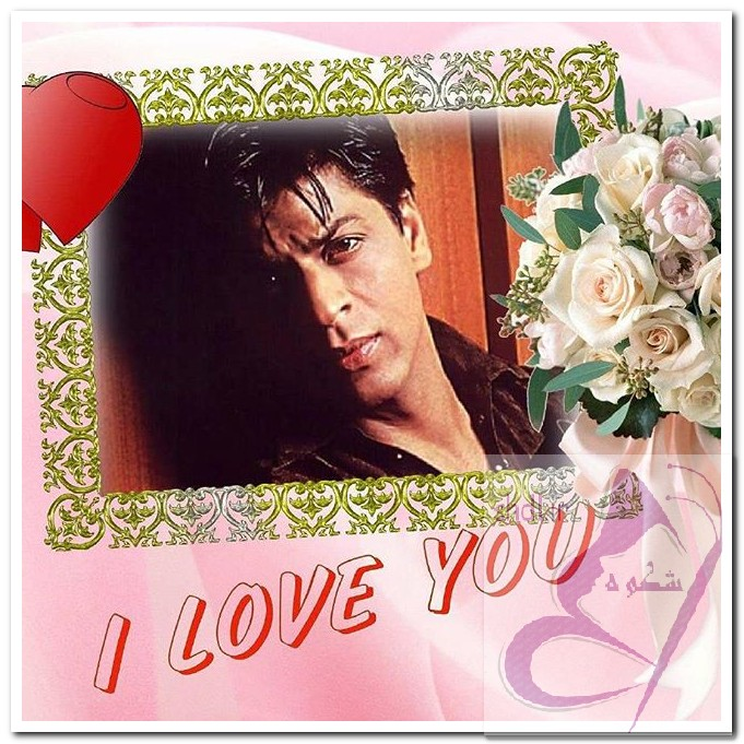 LOVE YOU SRK
