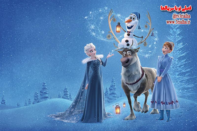 به زودی نمایش انیمیشن کوتاه Olaf's Frozen Adventure در سینماها به پایان خواهد رسید