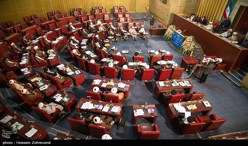 مجلس خبرگان اعلام قدس به عنوان پایتخت رژیم صهیونیستی را محکوم کرد