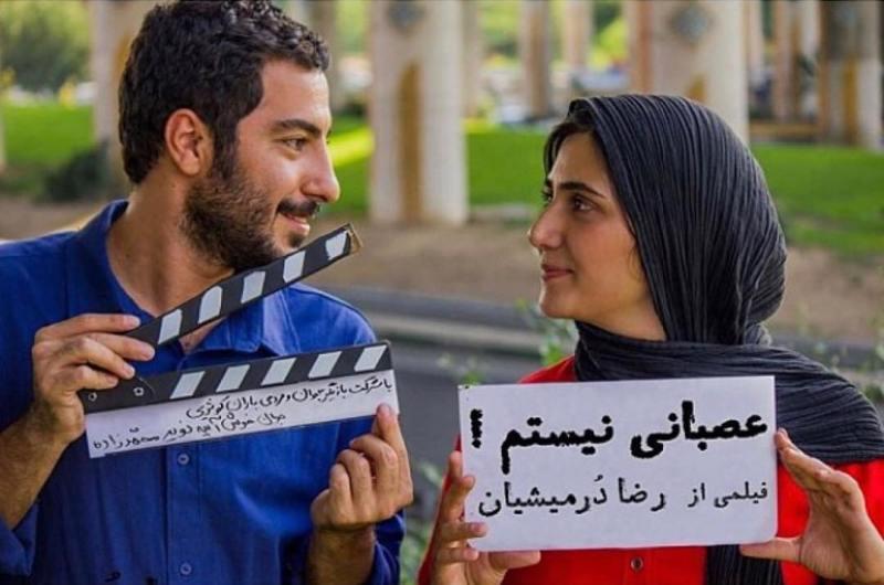 نقل قول نایب رییس کمیسیون فرهنگی از عباس صالحی وزیر ارشاد گفت «عصبانی نیستم» اکران نمیشود!