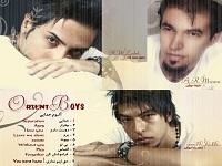 دانلود آلبوم پسران شرقی - Orient Boys بنام جدایی