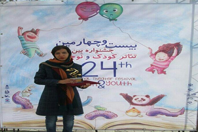 موفقیت یک نمایشنامه از لاهیجان در بیست و چهارمین جشنواره بین المللی تئاتر کودک و نوجوان- همدان