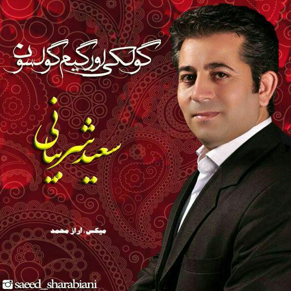 http://s9.picofile.com/file/8314109126/27Saeed_Sharabiani_Gulki_Uragim_Gulsun.jpg