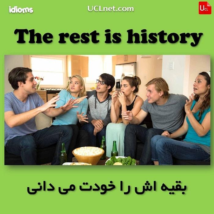 بقیه اش را خودت می دانی – The rest is history – اصطلاحات زبان انگلیسی – English Idioms