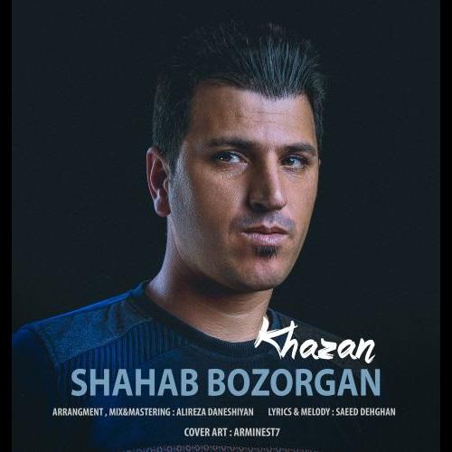 http://s9.picofile.com/file/8314134126/11Shahab_Bozorghan_Khazan.jpg
