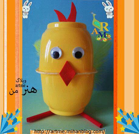 http://s9.picofile.com/file/8314179884/2659bc4RR5b468df9f.jpg