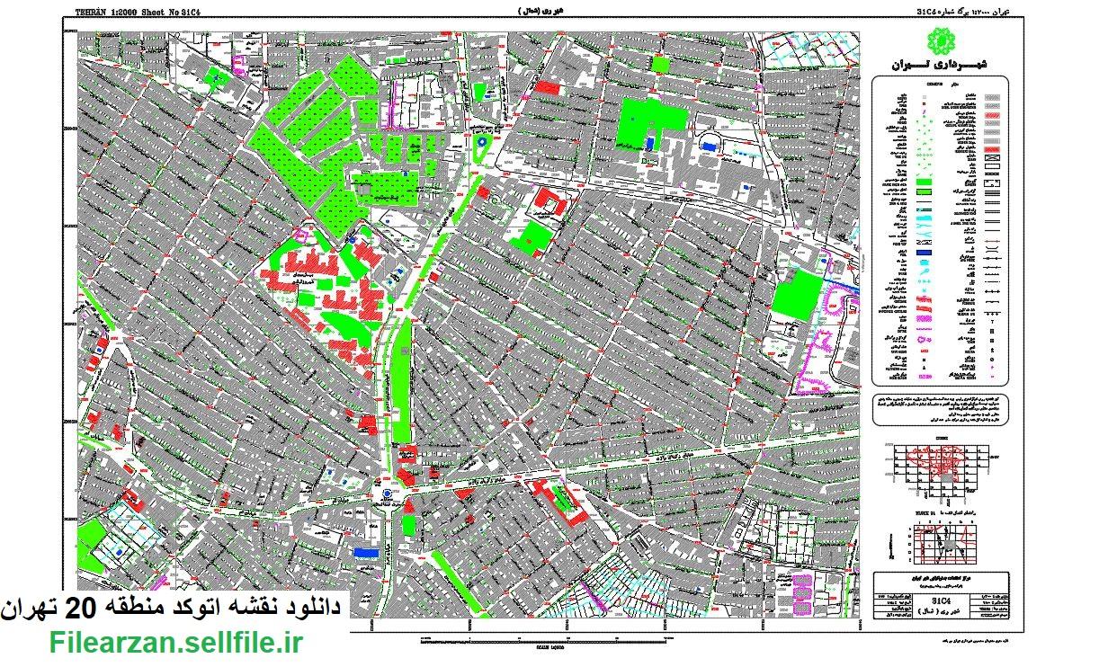 دانلود رایگان نقشه طرح تفصیلی منطقه 20 تهران